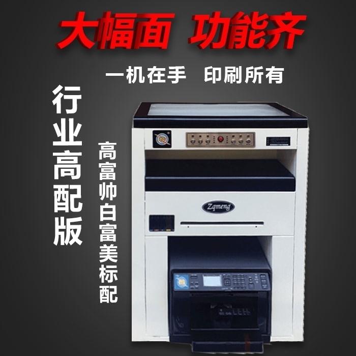 快印店优选的彩色数码快印机性能稳定