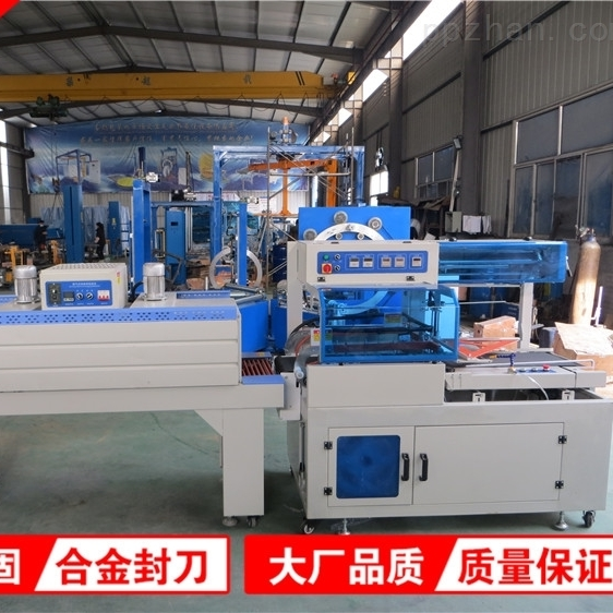 全自动热收缩膜机设备 实力生产厂家