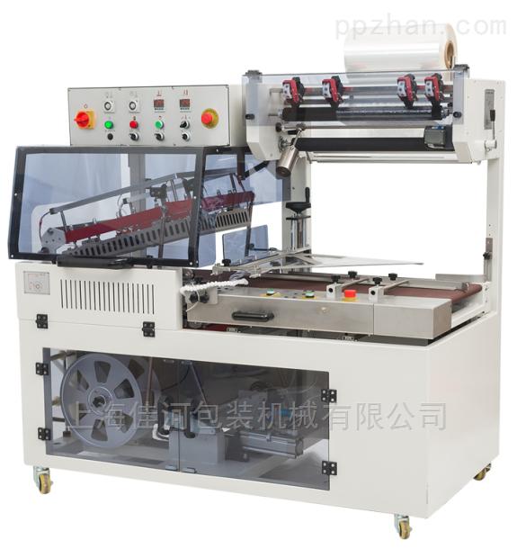 DQL-5545G+DSC4525L-全自动礼盒封切热收缩包装机
