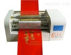 HC-360B/HC-360C数码无版烫金机