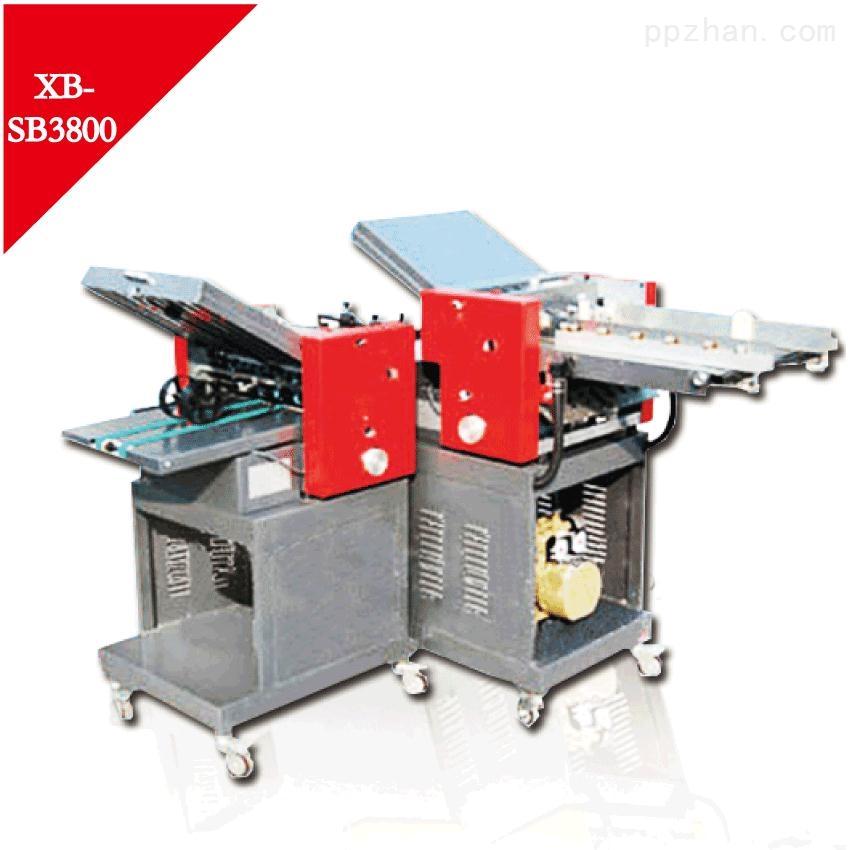 上海香宝XB-SB3800十字折自动折页机