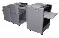 上海压痕折页机HC-C52+F52