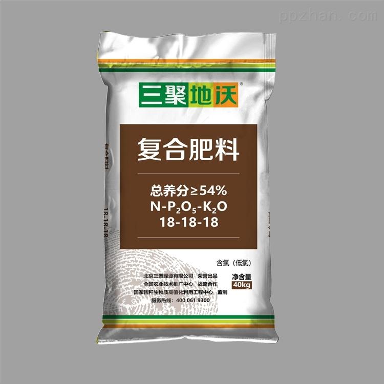 厂家生产复合肥编织袋彩印PP覆膜肥料袋