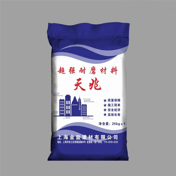 生产塑料编织袋厂家出售建材包装袋