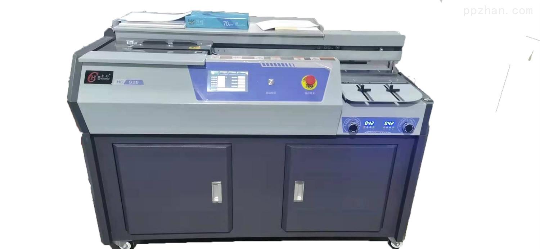 HC-S20变频重型胶装机