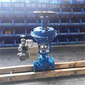 ZJHP-16C气动水用调节阀