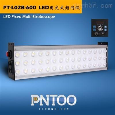 江苏复卷机固定式频闪仪PT-L02B-1000
