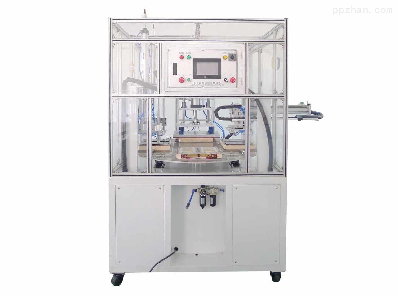 HX-50B 全自动 转盘式 吸塑纸卡 包装机 热压封合机