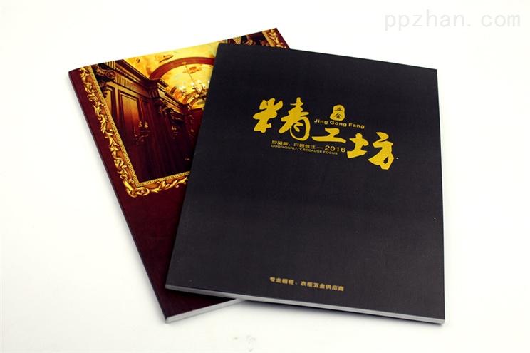 精工坊门窗产品画册印刷