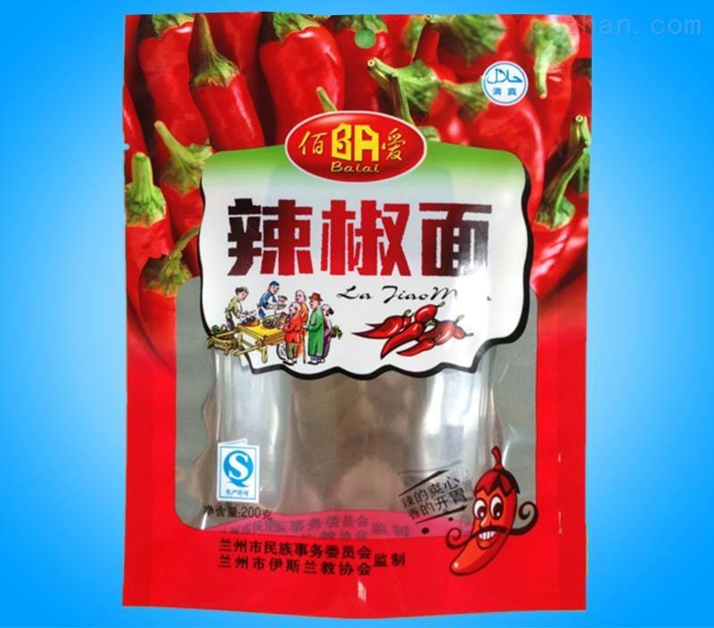 辣椒粉包装袋(三边封拉链包装袋)