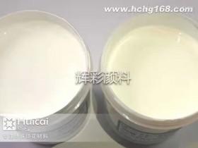印花材料白胶浆