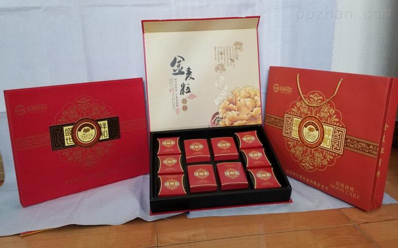 月饼礼盒  9.5元