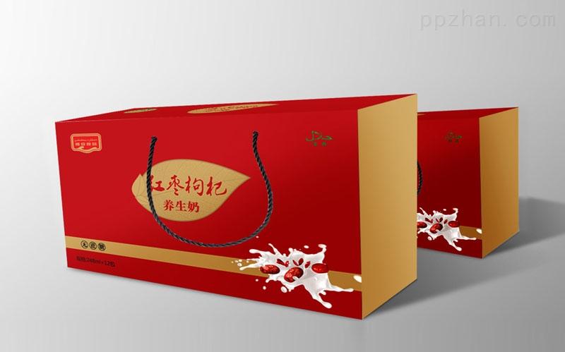 纸包木 礼盒  4.5元