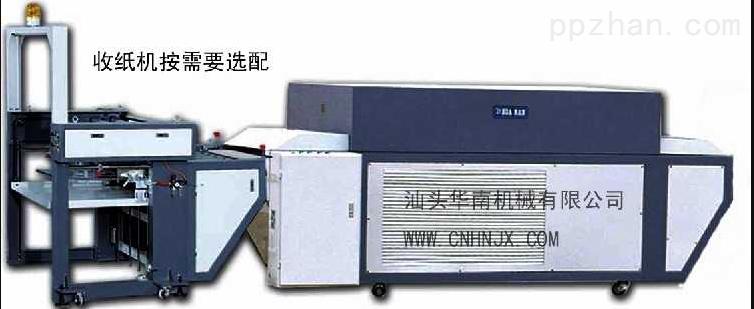 单体冷气冷却机