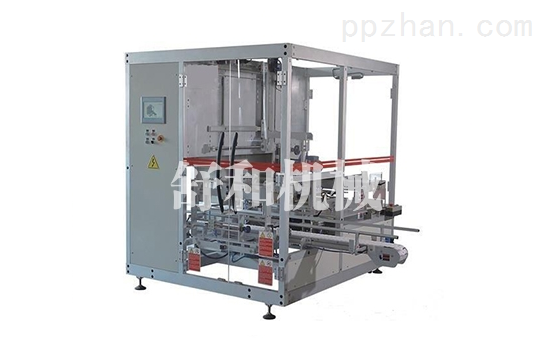 SH-ZX03机械式移栽装箱机
