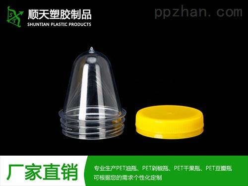 PET瓶坯公司