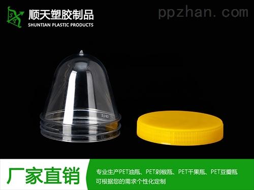 PET瓶坯定制