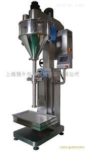 超细粉粉体包装机-超细纳米粉包装机-超细粉定量包装机