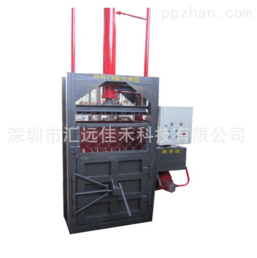HY-20液压打包机