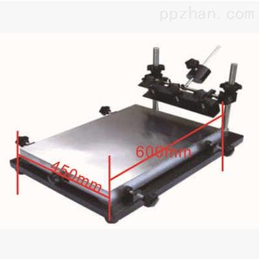 大 中 小 手动丝印台450600mm