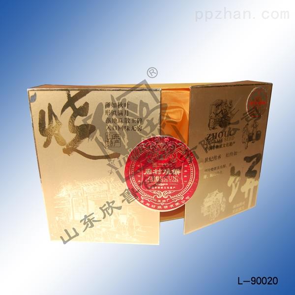 L-90020高档食品套装礼盒