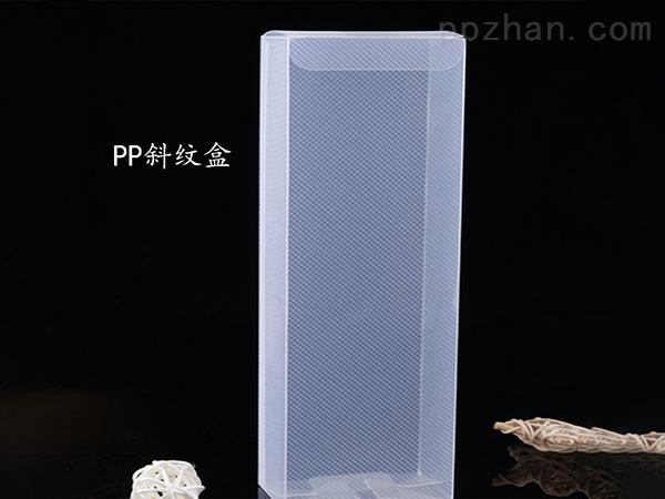 PET斜纹胶盒