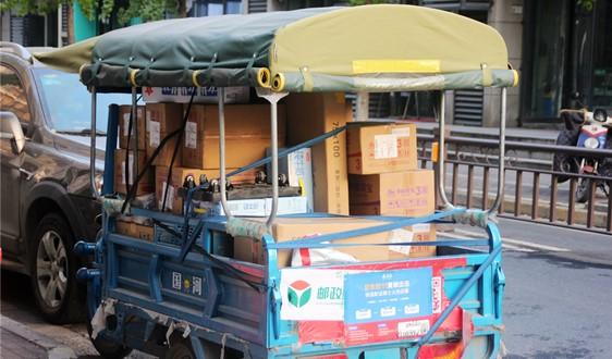 《快递包装废物分类回收污染控制技术规范》来了