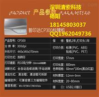 标映号管机S700标签纸LS-06S银色贴纸