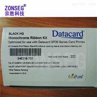 Datacardsp30plus546316-701黑色带