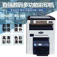 长沙小型数码印刷设备印折页性能稳定
