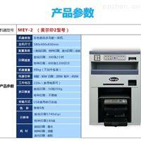 长沙数码图文快印设备学校印卷子常用
