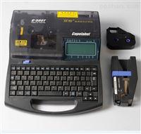 丽标佳能线缆标志打印机C-580T