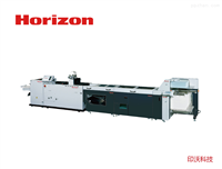 Horizon HOF-400 数码配页机