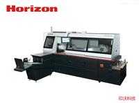 Horizon BQ-500胶装机
