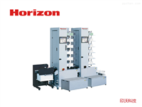 Horizon VAC-600H配页机