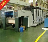 上海光华印刷机配套UV设备