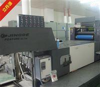 中景印刷机UV设备