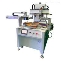 牛皮纸袋丝印机塑料袋丝网印刷机厂家
