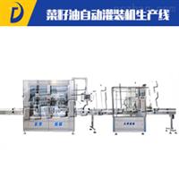 菜籽油自动灌装机生产线
