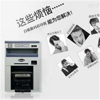图文店印卡牌可采用小型印刷设备赠送附件