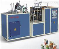 HNB-L12型全自动单淋膜纸杯成型机