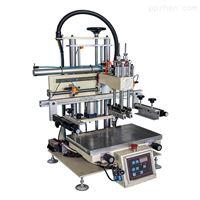 机顶盒丝印机网络金额丝网印刷机厂家