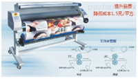 冷裱机HC-1300F1/1600F1
