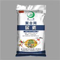 塑料袋厂家生产化肥编织袋