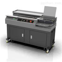 HC-878SC智能变频胶装机