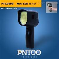 印刷缺陷检测LED频闪仪PT-L200B