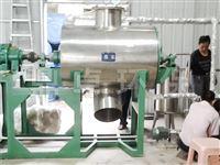 PZG真空耙式干燥机