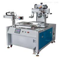中山市充电宝丝印机空调外壳印刷机厂家