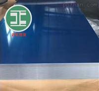 3003铝板覆膜