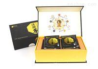 保健品包装盒-书形礼盒